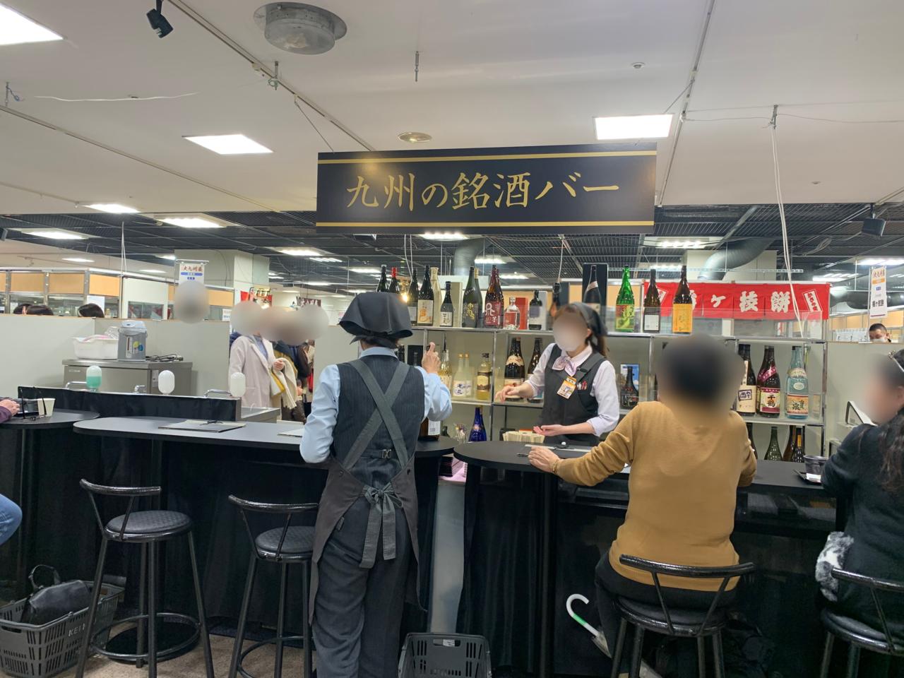大九州展利き酒コーナー